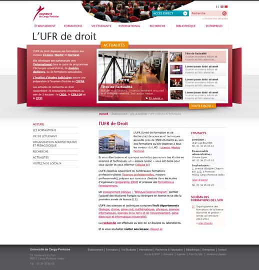 Composante Université de Cergy-Pontoise